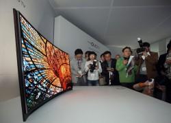 Samsung Curve OLED TV