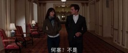 50 Shades of Grey - Chinese Version