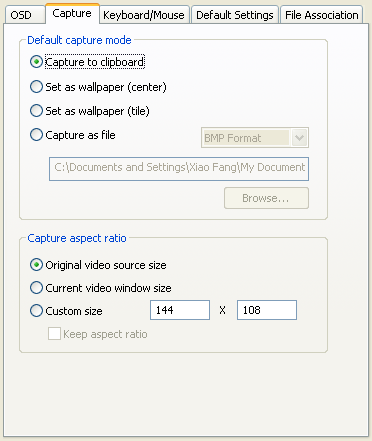 PowerDVD 10 Configuration: Player - Advanced