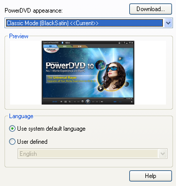 PowerDVD 10 Configuration: User Interface