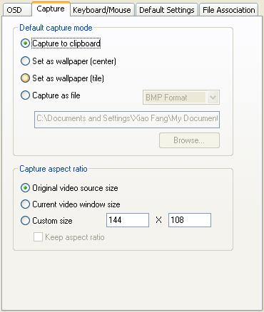 PowerDVD 9 Configuration: Player - Advanced