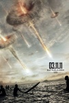 Battle: Los Angeles - H.264 HD 1080p Theatrical Trailer #2: H.264 HD 1920x800