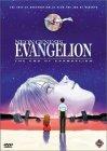 Neon Genesis Evangelion - Trailer: DivX 5.0 720x480