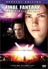 Final Fantasy: The Spirits Within - Trailer: DivX 4.02 640x352