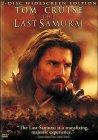 Last Samurai, The - Theatrical Trailer: DivX 5.1.1 704x304