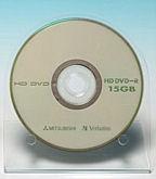 Verbatim 15GB HD - DVD-R Disc