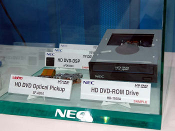 NEC HR-1100A